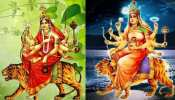 Navratri 2021: आज साथ होगी मां चंद्रघंटा और कूष्मांडा की पूजा, बुद्धि-समृद्धि के लिए ये पूजन विधि अपनाएं