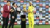 IPL 2021: चेन्नई सुपर किंग्स नहीं, इस टीम को खिताब का प्रबल दावेदार मान रहे थे धोनी