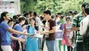 UP छात्रवृत्ति:  21 अक्टूबर तक करें आवेदन, जानें खाते में कब तक आएगी राशि