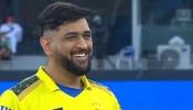 IPL का खिताब जीतने के बाद MS धोनी ने KKR के लिए कही ऐसी बात कि सुन कर दिल हो जाएगा बाग-बाग