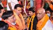 उत्तराखंड के CM बनने के बाद पहली बार अयोध्या पहुंचे पुष्कर सिंह धामी, नारा दिया- 'अबकी बार 60 पार'