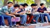 बिहार-झारखंड के छात्रों के लिए बड़ी खबर, DU ने जारी की तीसरी कट ऑफ लिस्ट, इस दिन से शुरू होगा एडमिशन