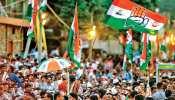 Congress ने इस बड़े चेहरे पर लगाया दांव, यूपी विधान सभा चुनाव में दी नेतृत्व की जिम्मेदारी