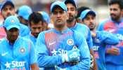 T20 World Cup: टीम इंडिया में  MS Dhoni को नई जिम्मेदारी, बीसीसीआई ने कही यह बात