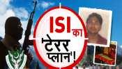 आईएसआई की टूलकिट में बड़ा खुलासा, ऐसे की गई कश्मीर को काबुल बनाने की तैयारी