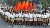 पांच राज्यों के विधानसभा चुनाव से पहले BJP-RSS नेताओं की बड़ी बैठक