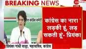 UP चुनाव से पहले प्रियंका गांधी का बड़ा ऐलान, उत्तर प्रदेश के लोगों से किया ये वादा