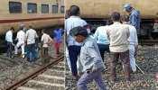 पटना-इंदौर एक्सप्रेस से टकराने से 5 भैसों की मौत, बेल्ट जाम होने से 30 मिनट तक रुकी रही ट्रेन