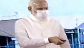 PM मोदी ने UP को दिया बड़ा तोहफा, किया कुशीनगर इंटरनेशनल एयरपोर्ट का उद्घाटन