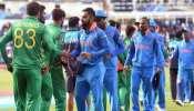T20 WC 2021: आज के मैच में भारत जीते या PAK, इतिहास जरूर बदल जाएगा, जानिए कैसे?