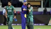 T20 WC IND vs PAK: विनिंग शाट लगते ही पाकिस्तानी बल्लेबाज के गले लगे Virat Kohli, खूब वायरल हो रहा Video