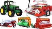 Good News For Farmers: 13 जिलों में सरकार बनवाएगी 328 कृषि यंत्र बैंक, 80 प्रतिशत तक मिलेगा अनुदान