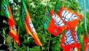 Punjab Assembly Election: भाजपा की खास तैयारियां, गुरुवार को होगी बड़ी बैठक