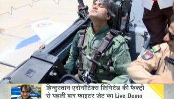 DNA, DNA Video, Sudhir Chaudhary, DNA show, HAL's Hawk aircraft, Hawk aircraft