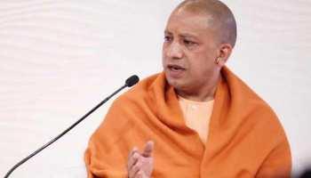 CM योगी ने कहा, 'जब श्रीराम मंदिर निर्माण का समय आएगा तारीख बता दी जाएगी'