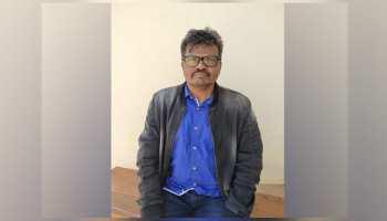 छत्तीसगढ़ः एनजीआरआई में काम कर रहा था माओवादी, गिरफ्तार