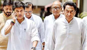कमलनाथ कैबिनेट में जगह न मिलने पर कांग्रेस में बगावत, इस नेता ने दिया इस्तीफा