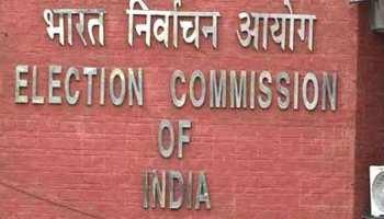 जयपुर: युवा वोटरों को जागरूक करने के लिए EC स्कूलों में करेगा प्रोग्राम