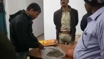 MP: अनूपपुर के किसान को खुदाई में मिले मुगलकालीन चांदी के सिक्के, थाने में कराया जमा