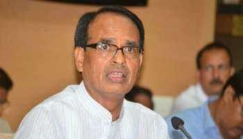 मध्य प्रदेश: शिवराज सरकार में करोड़ों का घोटाला, CAG की रिपोर्ट में हुआ खुलासा