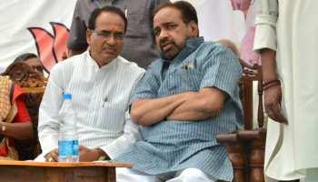 BJP का दावा- मंत्रियों के बंगले पुतेंगे तब तक MP में गिर जाएगी कांग्रेस सरकार