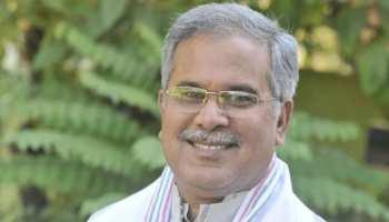 रायपुरः ईओडब्ल्यू को सौंपी गई ई-टेंडरिंग मामले की जांचईओडब्ल्यू