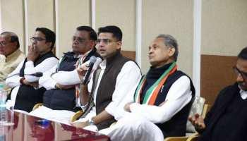 राजस्थान: लोकसभा चुनाव के लिए कांग्रेस ने कमर कसी, चितौड़गढ़ सीट पर मंथन शुरू