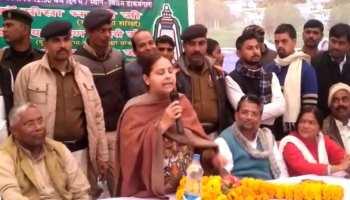 बिहारः लालू यादव की बेटी मीसा भारती ने पाटलिपुत्र से ठोकी ताल! विरोध में उतरे RJD कार्यकर्ता