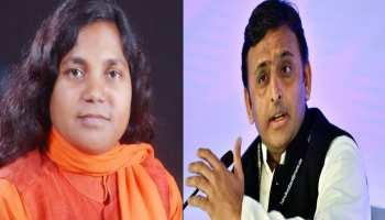 BJP छोड़ चुकी बहराइच से सांसद सावित्री बाई फुले अखिलेश से मिलीं, अटकलों का बाजार गर्म
