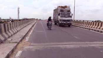 राजस्थान: राजनीति की भेंट चढ़ा रेलवे ओवरब्रिज, चार महीने से आवाजाही बंद