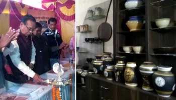 झारखंड में खुला माटी कला का पहला प्रशिक्षण केंद्र, कुम्हारों को दी जाएगी ट्रेनिंग