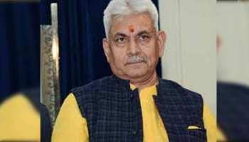 मनोज सिन्हा बोले, 'चुनाव गाजीपुर से ही लड़ूंगा, टिकट नहीं तो चुनाव नहीं'