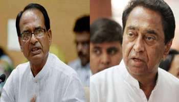MP: शिवराज ने कमलनाथ को लिखा पत्र, पाला पीड़ित किसानों को राहत देने की मांग की