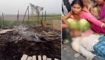 बिहार : दबंगों ने पहले गरीब की झोपड़ी जलायी, फिर कार से कुचलकर मार डाला