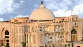 राजस्थान: नए जिले बनाने पर विचार करेगी सरकार, विधानसभा में हरीश चौधरी ने दी जानकारी