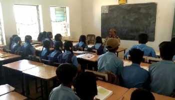 शिक्षक बन बच्चों के बीच पहुंचे SP साहब, बोले- कहानी की तरह याद करो पाठ