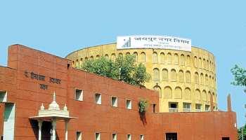 जयपुर: मेयर पद के लिए दो पार्षदों ने नामांकन पत्र किए दाखिल