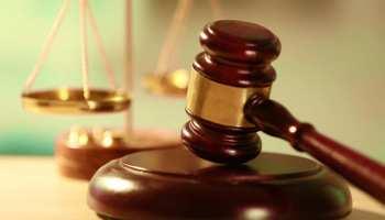 अब्बास ने अनिल बनकर की शादी, मिली सात साल की जेल और 30 हजार का जुर्माना