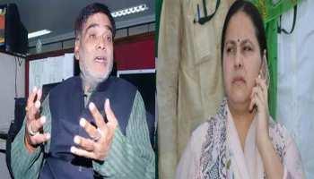 केंद्रीय मंत्री रामकृपाल यादव बोले, 'मीसा के लिए कटा हुआ हाथ भी आर्शीवाद के लिए उठेगा'