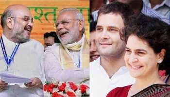 प्रियंका गांधी के यूपी में उतरने से कांग्रेस नहीं, BJP को होगा फायदा! 5 प्वॉइंट में समझें