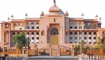 राजस्थान: CM और विपक्ष की नोक झोंक में शामिल हुए विधानसभा अध्यक्ष, ठहाकों से गूंजा सदन