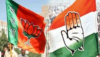 राजस्थान: BJP का गढ़ रहा है चूरू लोकसभा क्षेत्र, क्या कांग्रेस को मिलेगा मौका