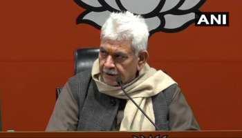 किसान कर्ज माफी: BJP बोली,'नारा देकर वोट लेना और फिर सब भूल जाना कांग्रेस का चरित्र'