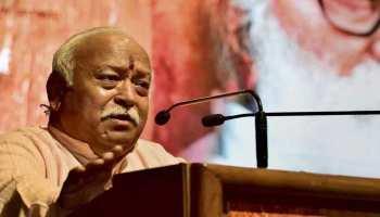 RSS प्रमुख भागवत बोले, 'अंग्रेजी स्कूलों में प्रार्थना हिंदी में होनी चाहिए'
