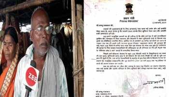 इस रिक्शा चालक को मिला पीएम मोदी का पत्र, बदल गई जिंदगी...