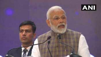 ग्रेटर नोएडा में बोले PM मोदी, '2030 तक भारत दुनिया की दूसरी बड़ी अर्थव्यवस्था होगा'