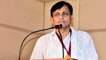 उजियारपुर लोकसभा सीट : बीजेपी से नित्यानंद राय के चुनाव लड़ने की प्रबल संभावना