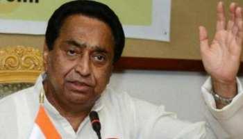 MP में फिर IAS, IPS और राज्य प्रशासनिक सेवा के कई अधिकारियों का तबादला, यहां देखें सूची