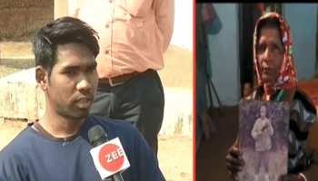पुलवामा आतंकी हमला: बिहार-झारखंड के तीन सपूत हुए शहीद, गम और गु्स्से में परिवार