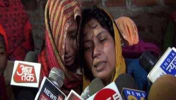 'पति की शहादत पर नाज है, लेकिन अब मेरा और मेरी बेटी का क्या होगा'- शहीद की पत्नी